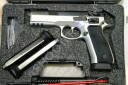 Pistolet CZ75 SP-01 SHADOW DUALTONE kaliber 9x19 mm